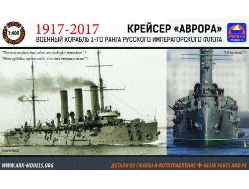 ARK Model Aurora Rusian Navy protected cruiser 1:400 (40014)