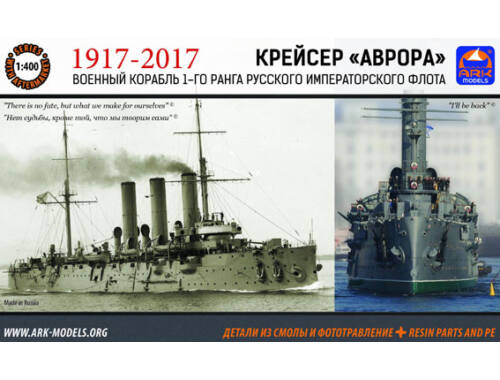 ARK Model Aurora Rusian Navy protected cruiser 1:400 (40014)