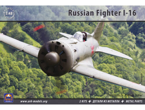 ARK Model Polikarpov I-16 Russian fighter(the kit includes 2 sets of pla 1:48 (48006)