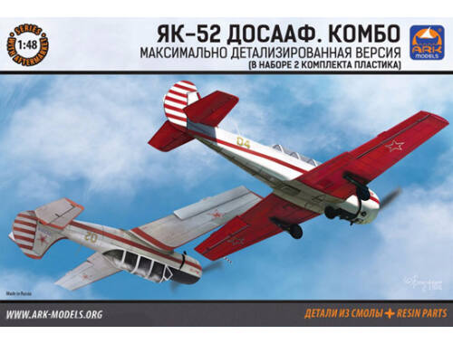 ARK Model Yakovlev Yak-52(the kit includes 2 sets of plastic parts   re 1:48 (48018)