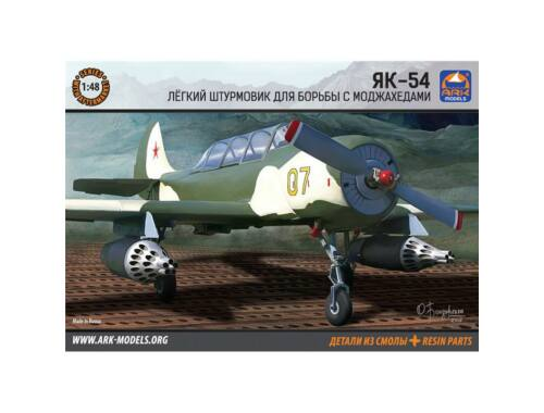ARK Model Yakovlev Yak-54 military version of Yak- -52(the kit includes 1:48 (48046)