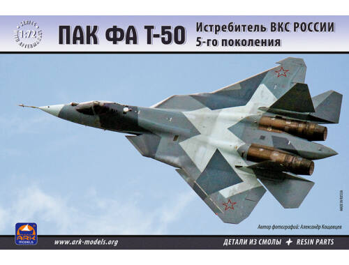ARK Model PAK FA T-50 Russian Aerospace Forces 5th-generation fig 1:72 (72036)