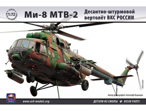 ARK Model MiL Mi-8 MTV-2 Russian Aerospace Forces airborne assaul 1:72 (72037)