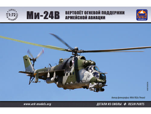 ARK Model MiL Mi-24V Russian Aerospace Forces attack helicopter 1:72 (72038)