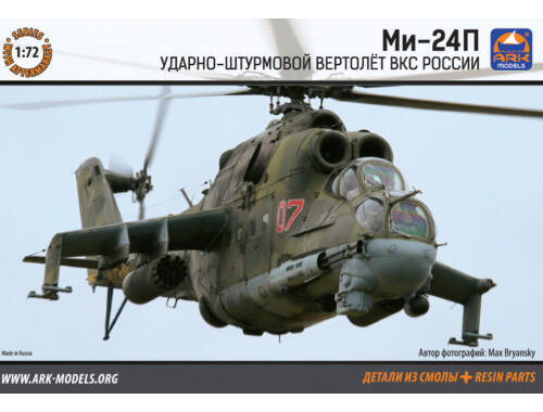 ARK Model MiL Mi-24P Russian Aerospace Forces atta helicopter 1:72 (72045)