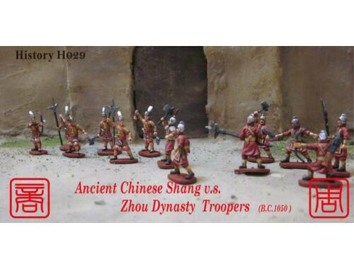 Caesar Ancient Chinese Shang v.s.Zhou Dynasty Troopers 1:72 (H029)