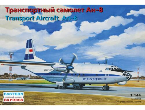 Eastern Express Antonov AN-8 Russian transport aircraft Aeroflot 1:144 (14495)