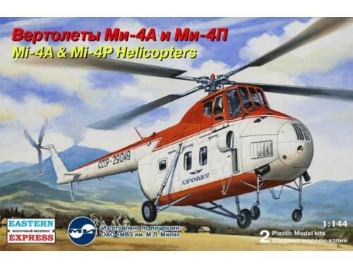 Eastern Express Mil Mi-4A   Mi-4P Russian helicopters 1:144 (14511)
