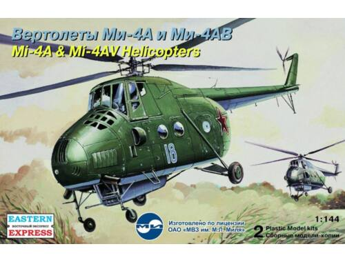 Eastern Express Mil Mi-4A   Mi-4AV Russian helicopters 1:144 (14512)