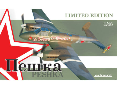 Eduard Peshka LIMITED EDITION 1:48 (11112)