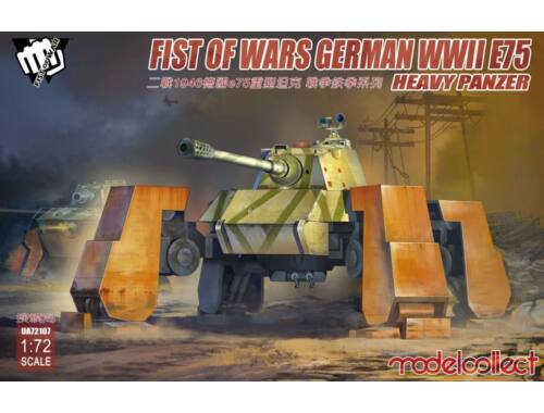 Modelcollect Fist of War German WWII E75 heavy panzer 1:72 (UA72107)