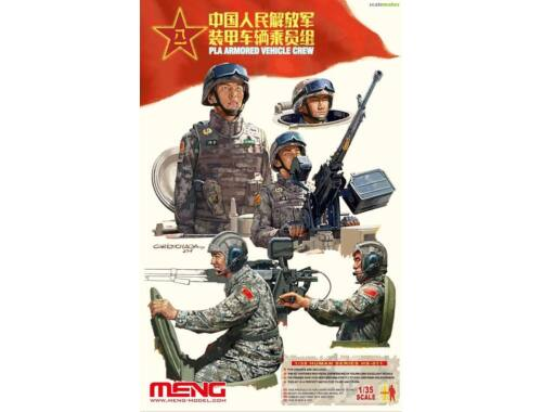 Meng PLA Armored Vehicle Crew 1:35 (HS-011)