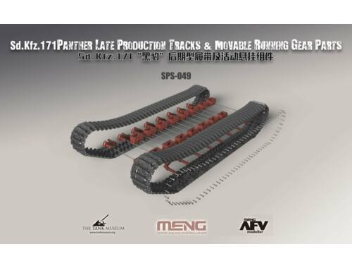 Meng Sd.Kfz.171 Panther Late Production Tracks Movable RunningGear 1:35 (SPS-049)
