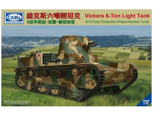 Riich Vickers 6-Ton light tank (Alt B Early-Poland-Riveted Turret 1:35 (CV35-005)
