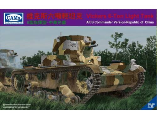 Riich Vickers 6-Ton light Tank(Alt B Command Version-China) 1:35 (CV35-006)