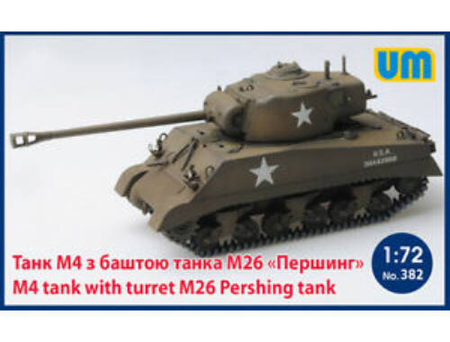 Unimodel M4 Tank with turret M26 Pershing Tank 1:72 (382)