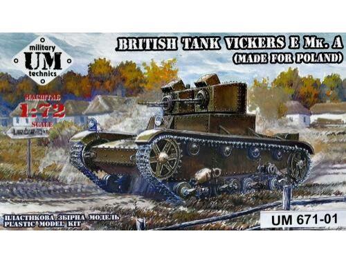 Unimodel Vickers E Mk.A British tank(made f.Polan plastic tracks 1:72 (T671-01)