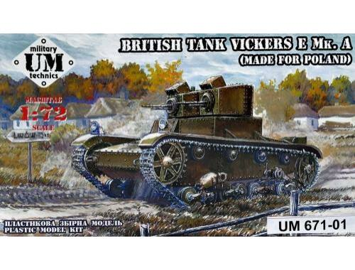 Unimodel Vickers E Mk.A British tank(made f.Polan plastic tracks 1:72 (T671-01)