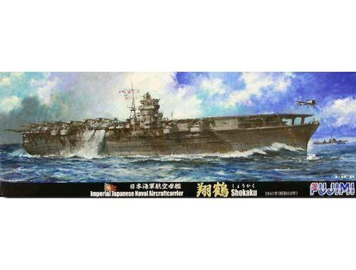 "Fujimi IJN Aircraft Carrier ""SHOKAKU"" 1:700 (FU430294)"