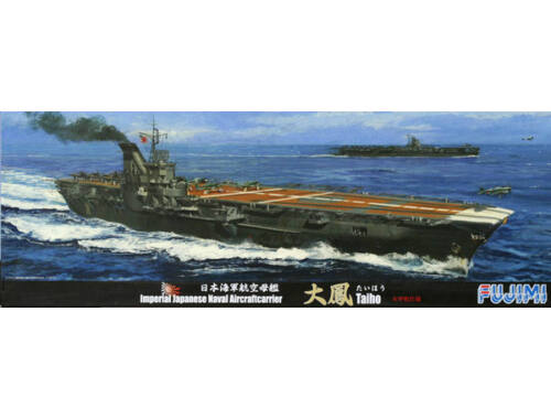 "Fujimi IJN Aircraft Carrier ""TAIHO"" Latex 1:700 (FU431024)"