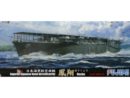 "Fujimi IJN Aircraft Carrier ""HOSHO"" 1:700 (FU431031)"