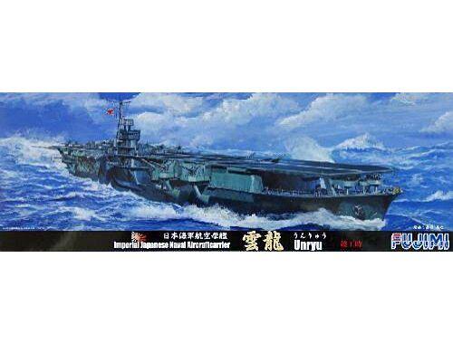"Fujimi IJN Aircraft Carrier ""Unryu"" 1944 early 1:700 (FU431093)"