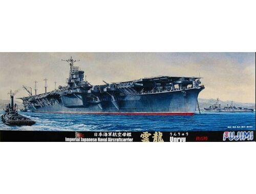 "Fujimi IJN Aircraft Carrier ""Unryu"" 1944 Last type 1:700 (FU431109)"