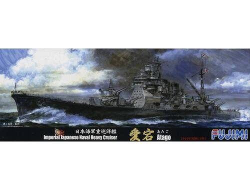 Fujimi IJN Heavy Cruiser ATAGO 1:700 (FU431208)