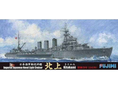 Fujimi IJN Light Cruiser Kitakami 1945 1:700 (FU431246)