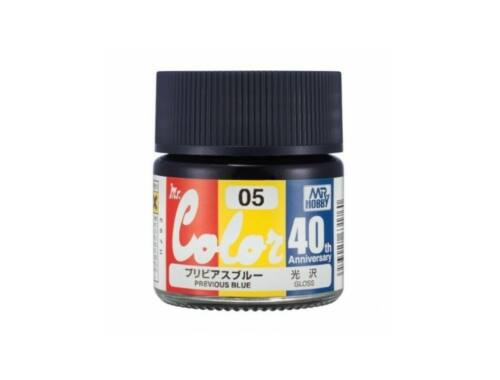 Mr.Hobby Mr.Color 40th AVC-05 Previous Blue
