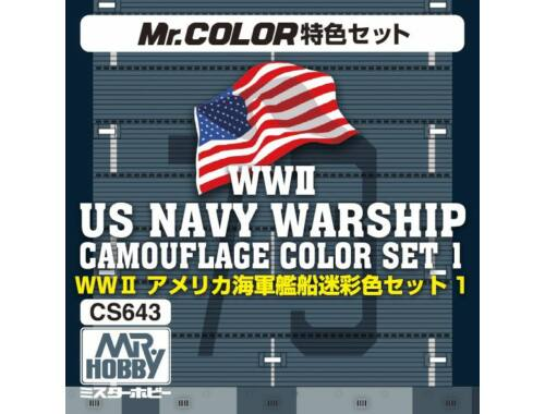 Mr.Hobby WW II Navy Warship Camoflage Color Set 1 CS-643