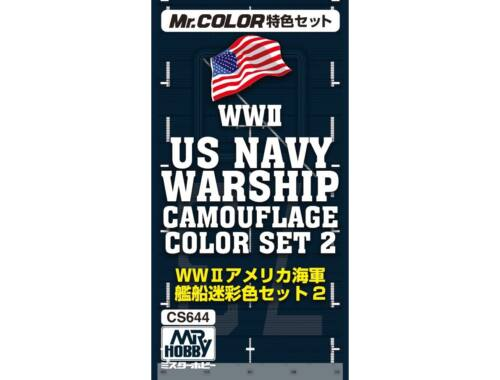 Mr.Hobby WW II Navy Warship Camoflage Color Set 2 CS-644