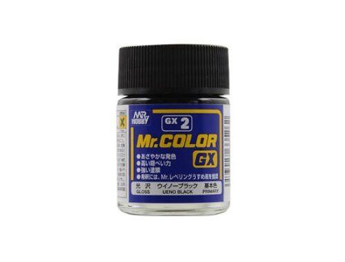 Mr.Hobby Mr.Color GX-2 Ueno Balck
