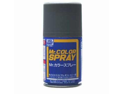 Mr.Hobby Mr.Color Spray SJ-02 Japanese Naval Arsenal Color Sasebo