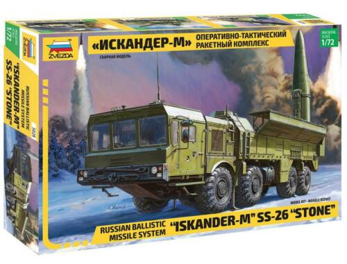 Zvezda Iskander Ballistic Missile Launcher 1:72 (5028)