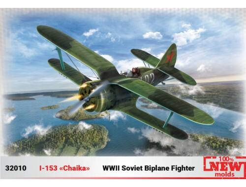 ICM I-153,WWII Soviet Fighter(100% new molds 1:32 (32010)