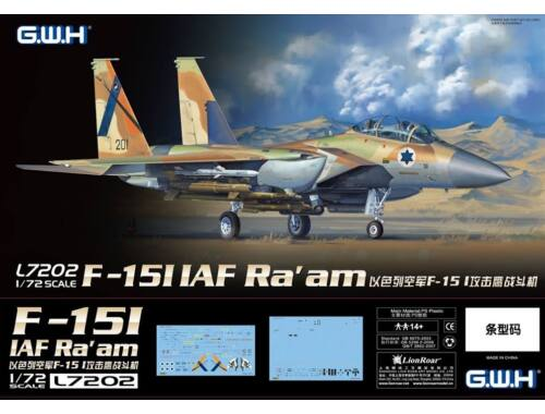 Lion Roar F-15I IAF Ra'am 1:72 (L7202)