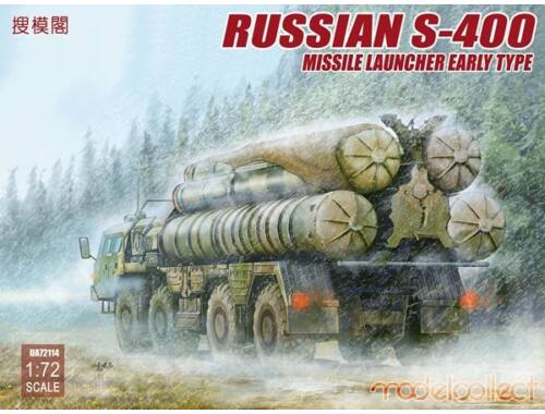 Modelcollect Russian S-400 Missile launcher earlytype 1:72 (UA72114)