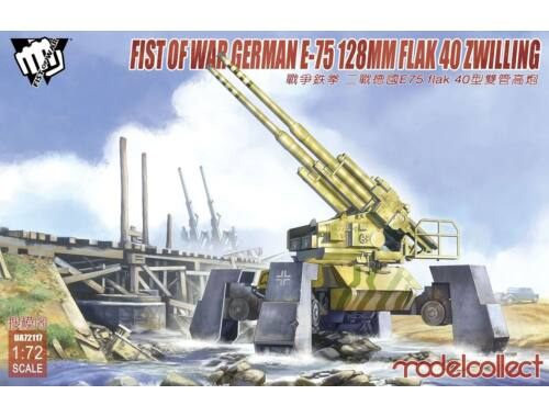 Modelcollect Fist of War German WWII E75 flak 40 ZWILLING panzer 1:72 (UA72117)