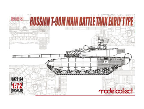 Modelcollect Russian T-90M Main Battle Tank early typ 1:72 (UA72124)