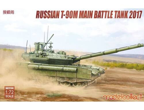 Modelcollect Russian T-90M Main Battle Tank 2017 1:72 (UA72130)
