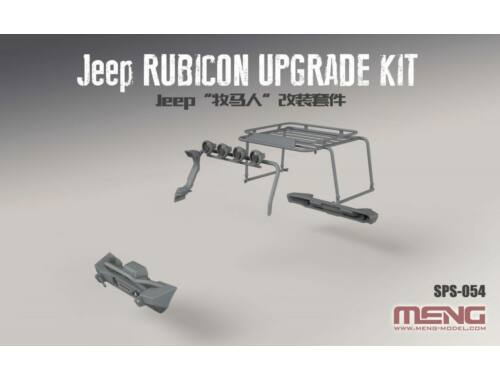 Meng Jeep Rubicon Upgrade Kit (Resin) 1:24 (SPS-054)