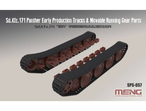 Meng German Sd.Kfz.171 Panther D Early Tracks Movable Running GearParts 1:35 (SPS-057)