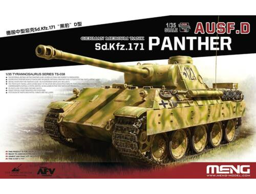 Meng German Medium Tank Sd.Kfz.171 Panther Ausf.D 1:35 (TS-038)