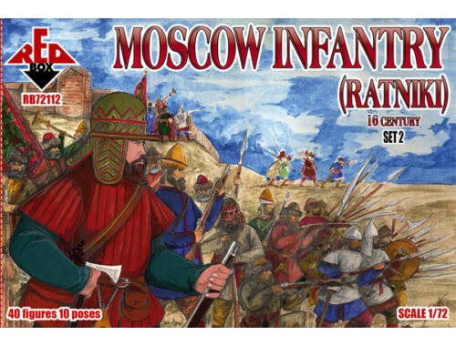 Red Box Moscow infantry(ratniki)16 cent.,Set 2 1:72 (72112)