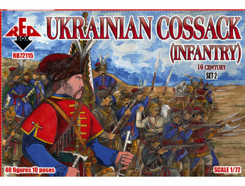 Red Box Ukrainian Cossack(infantry)16 cent.Set2 1:72 (72115)