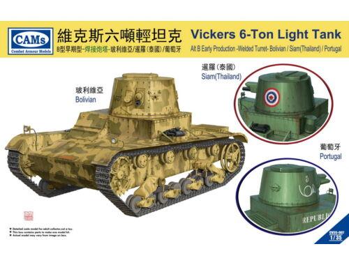 Riich Vickers 6-Ton Light Tank Alt B Early Production-Welded Turret(Bolivian 1:35 (CV35007)