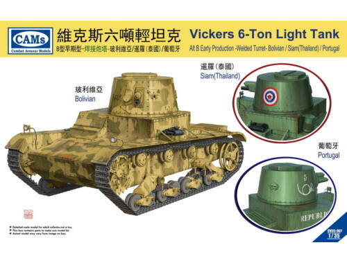 Riich Vickers 6-Ton Light Tank Alt B Early Production-Welded Turret(Bolivian 1:35 (CV35007)