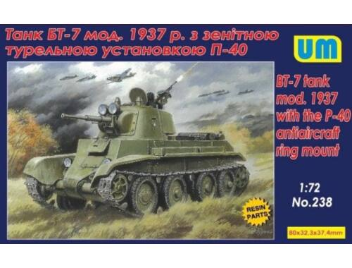 Unimodel BT-7 tank mod.1937 with the P-40 antiaircraft ring mount 1:72 (238)