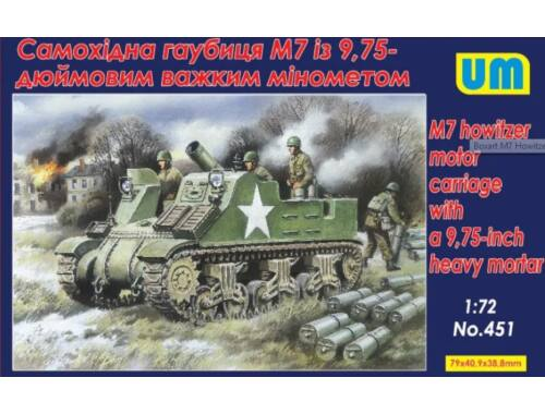 Unimodel M7 howitzer motor carriage with a 9,75-inch heavy mortar 1:72 (451)